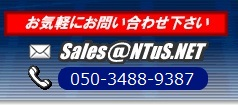 NTMicroSystems.Inc. お問い合わせ